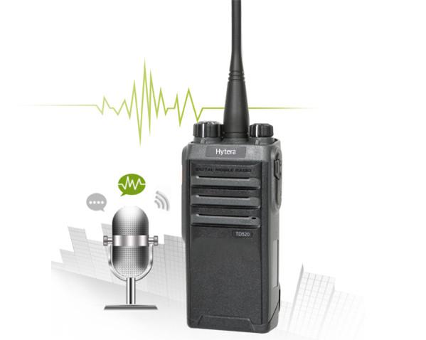 海达能TD520数字对讲机