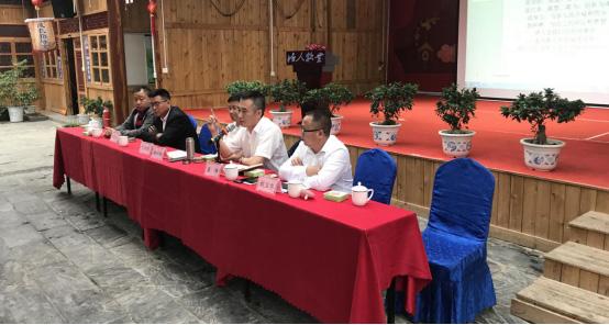 01-滿懷豪情丨德人牧業召開2019年全體管理層會議384.jpg