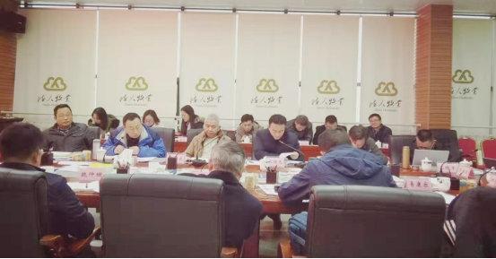 02 湖南省草食动物产业技术体系湘北试验站在金沙贵宾会揭牌422.jpg