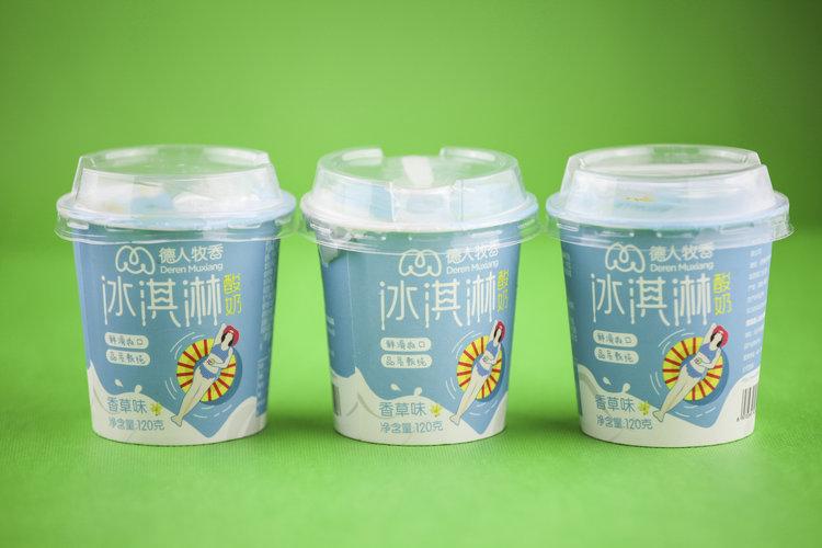 冰淇淋酸奶