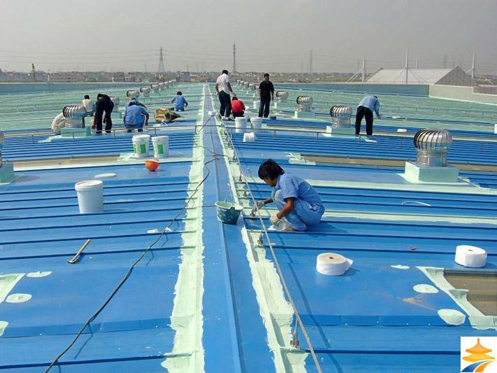 轻钢彩瓦屋面防水解决方案