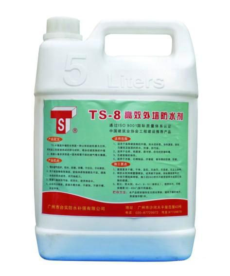 高效外墙防水剂