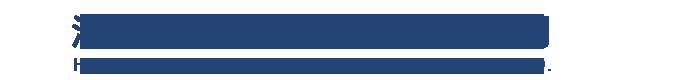 湖南天�倨��零部件有限公司