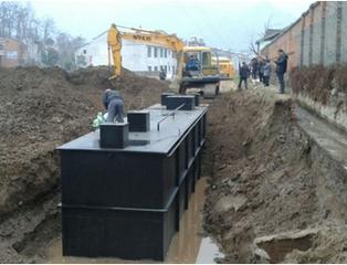 怀化台泥水泥污水处理工程