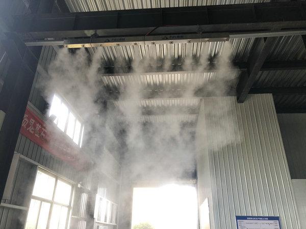 除尘干雾雾帘