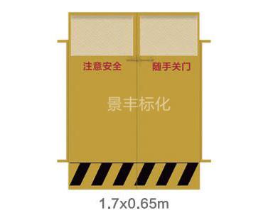 施工电梯楼层防护