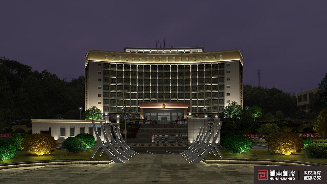 桃江县市政府照明伟德国际英国1946