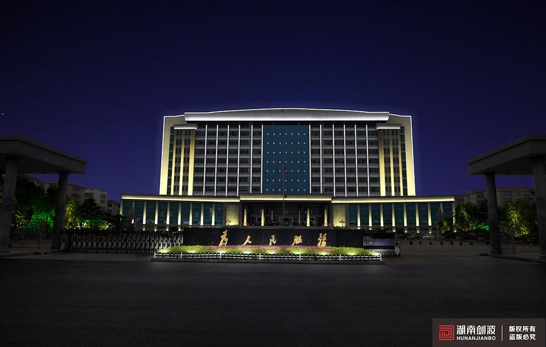 南县政府大楼照明伟德国际英国1946