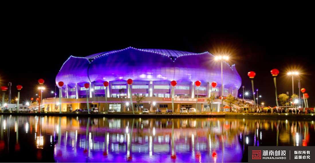 安徽·池州体育馆夜景照明伟德国际英国1946