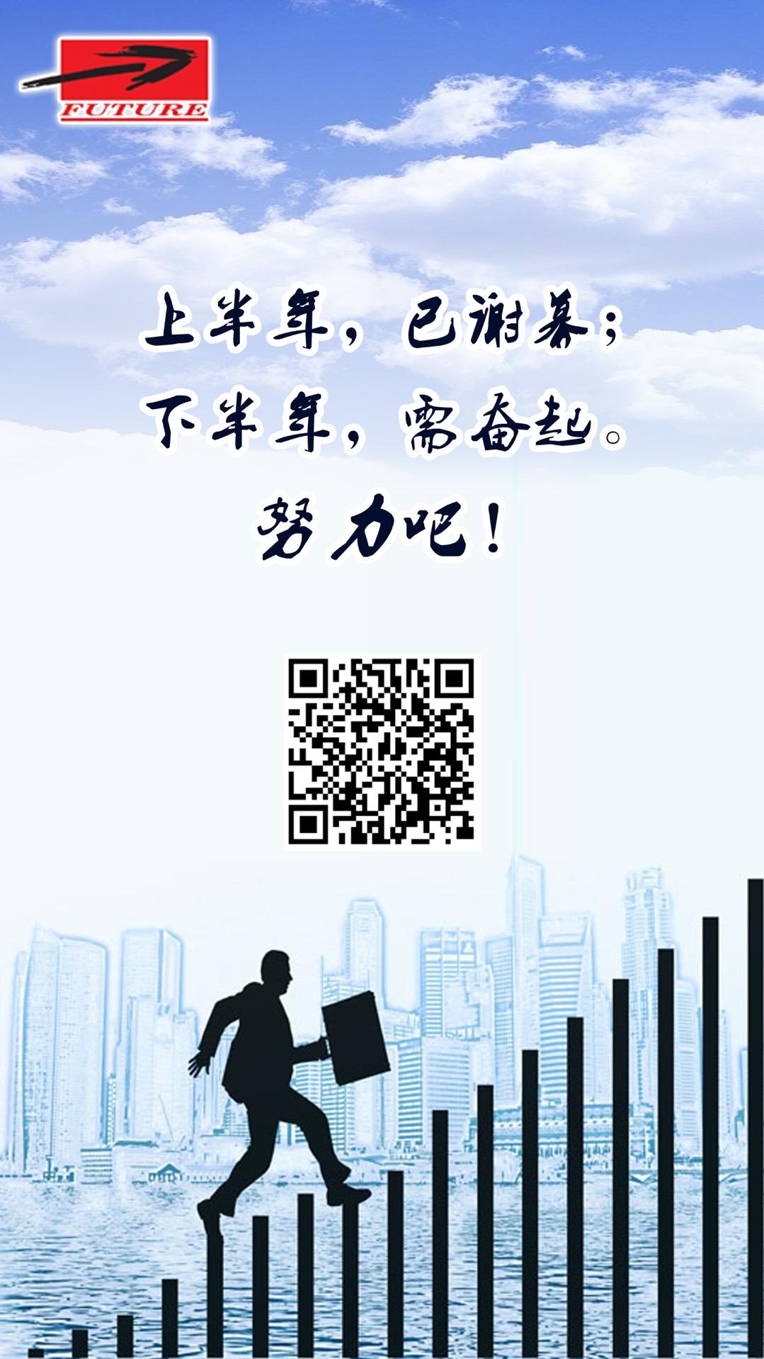 微信图片_20200701203214.jpg