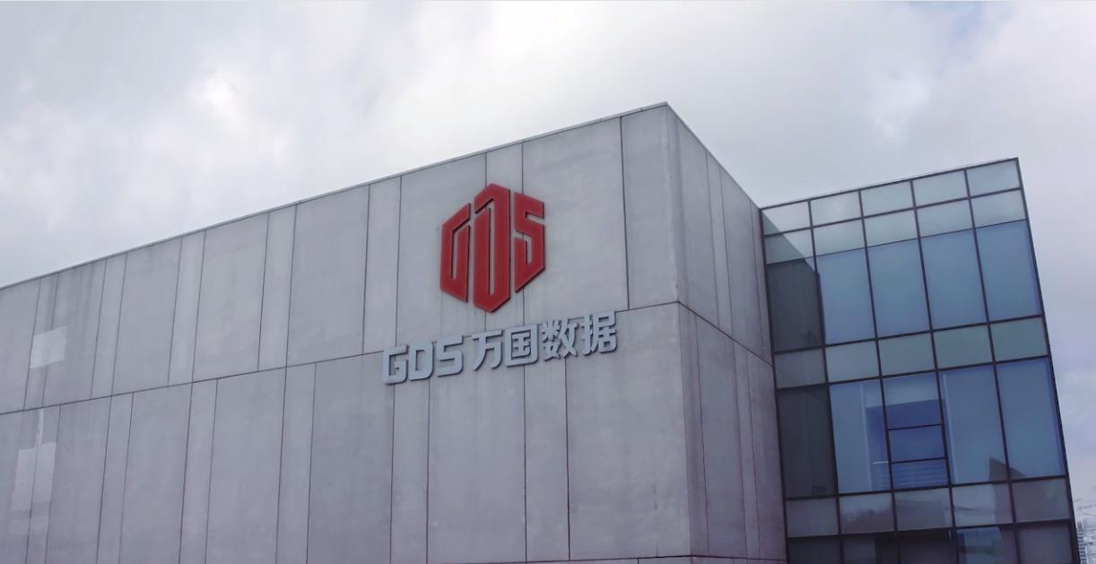 青岛数据中心建设可行性项目调查