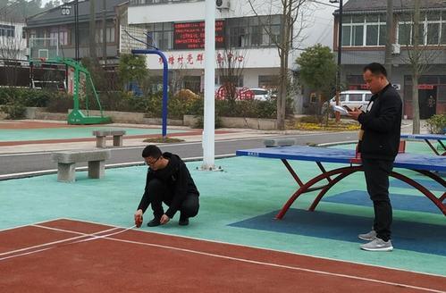 青岛市体育场地专项调查