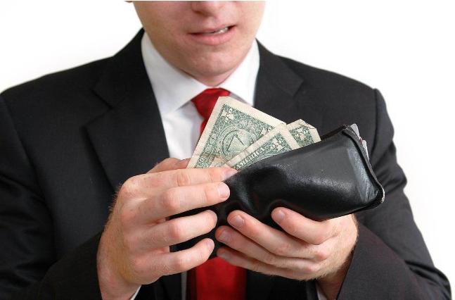 央行居民现金消费习惯调查