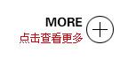 查看更多长沙活动策划公司浅藏文化客户见证与评价