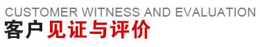 长沙活动策划公司浅藏文化客户见证与评价