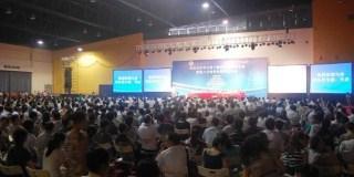 浅藏文化服务项目-会议会务