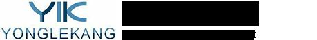 长沙永乐康仪器设备有限公司