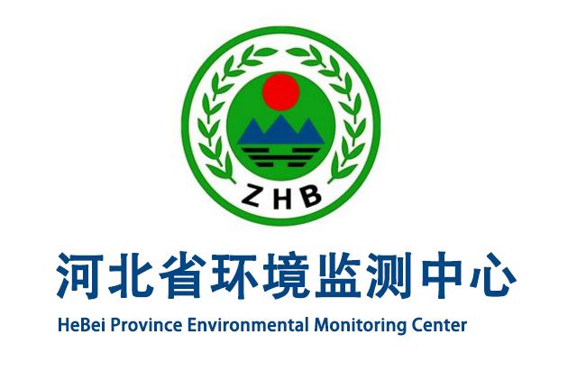 河北省环境监测中心
