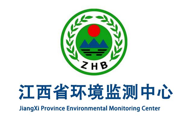 江西省环境监测中心