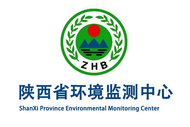 陕西省环境监测中心