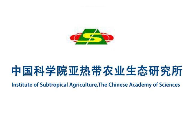 中国科学院亚热带农业生态研究所