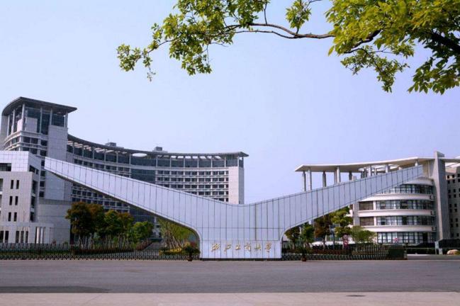 浙江工商大学废弃物暂存柜项目