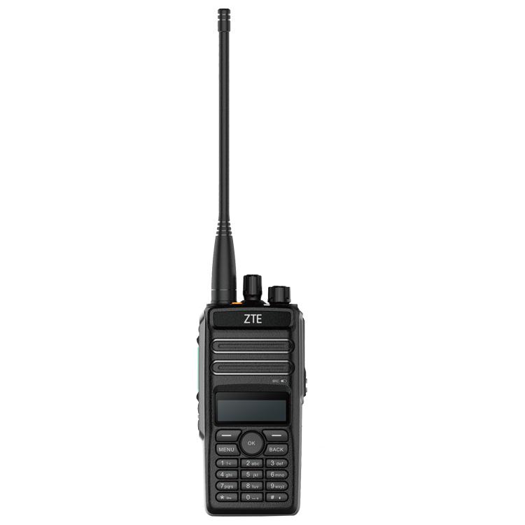 PH520 DMR数字常规对讲机