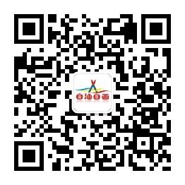 QQ图片20170106095051.png